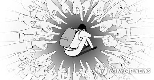 중학생이 같은학교 학생 10여명 성희롱·성추행·금품갈취…경찰 수사중