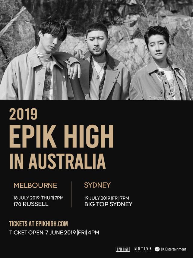 에픽하이, 6월 홍콩·대만 이어 7월 호주 멜버른·시드니 콘서트 개최