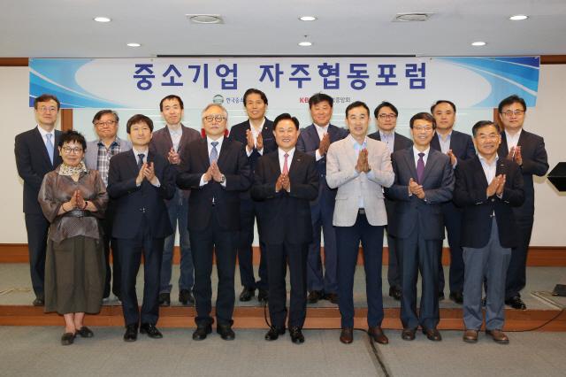 '중소기업, 신남방 진출 추진 땐  中·日 경쟁기업 상황 고려해야'
