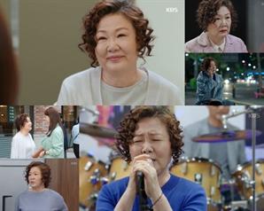 '세젤예' 김해숙, 헌신적인 엄마의 모성애..시청자 눈시울 적시는 열연