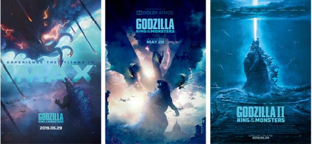 '고질라: 킹 오브 몬스터' 개봉기념 특별 이벤트 실시, 한정판 포스터 증정