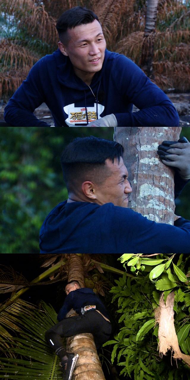 '정글의 법칙 in 로스트 정글' 정찬성, '코코넛'을 향한 불꽃 집념 발휘