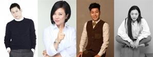 [공식] 신동엽·김숙·김종민·설리, '악플의 밤' 출격..6월 21일 첫 방송