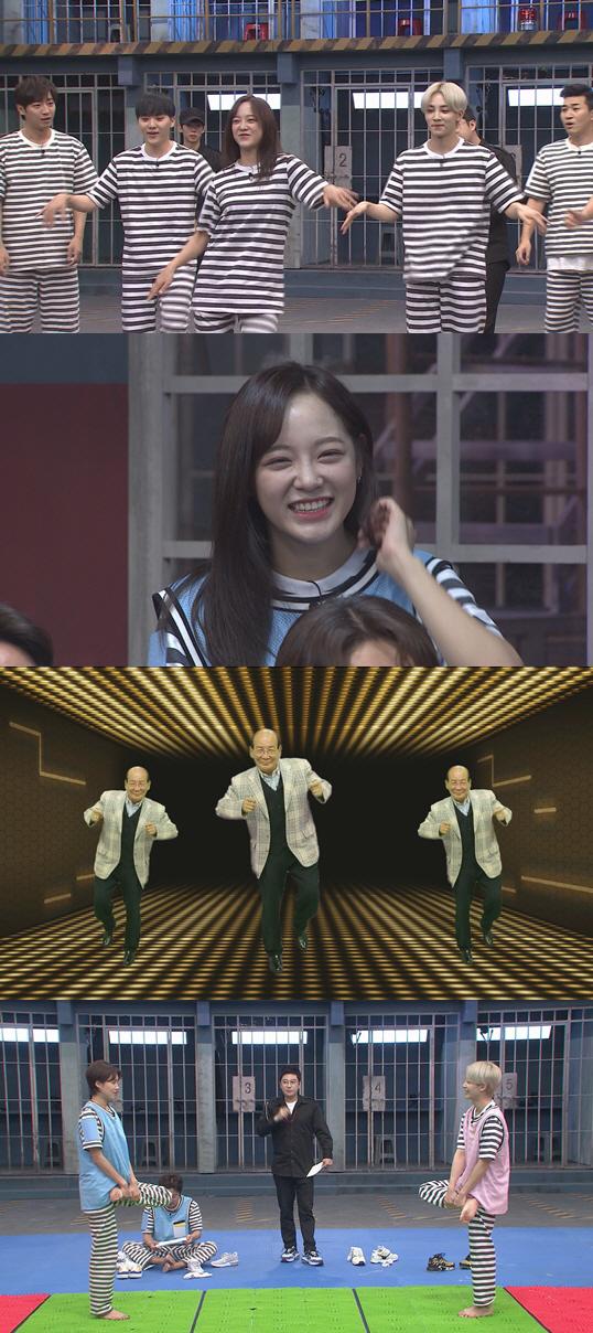 '호구들의 감빵생활' 승관·정한·세정, 이색 콜라보 무대 예고