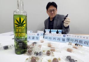 ATM 위 '하얀가루'…실수로 놓고 간 마약의 나비효과