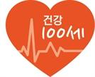 [건강100세]A형간염·홍역...후진국형 질병의 역습