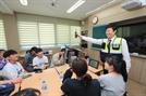 KT-EBS, 평창 청소년에게 진로·직업 강좌