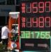 휘발유 가격 14주 연속 상승