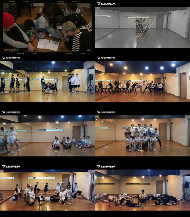 세븐틴, 데뷔 4주년 맞아 '아낀다' 안무 쿠키영상 공개