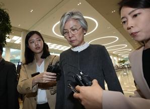 '정상통화 유출' 외교관 귀국 외교부 조사 후 징계위 회부