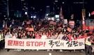 """한국당 """"여당 규탄..패스트트랙 철회하고 국민 앞에 사과해야"""""""