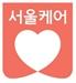 의료·건강·복지 정책 총망라···통합브랜드 '서울케어' 개발