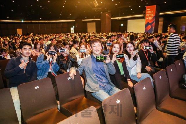 두달만에 연봉 1,000만원 올려준 티몬