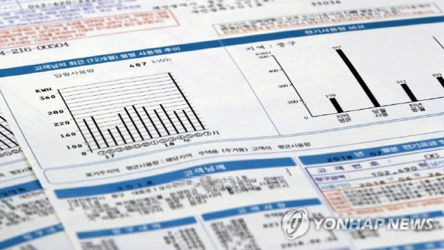 한국 1인당 전기사용량, 일본·프랑스·독일보다 높다