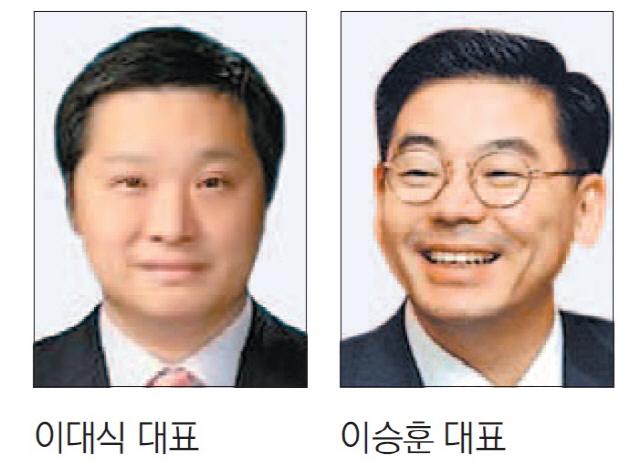 [시그널] 공격진영 더 강화한 KCGI