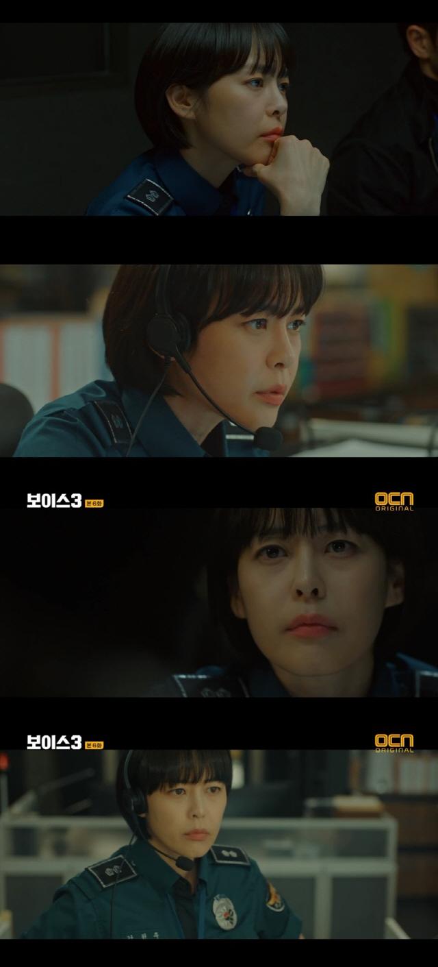 '보이스3' 이하나, 사건 핵심 꿰뚫는 분석력+청력..코드 제로 사건 해결