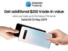 화웨이 고객 뺏기 나선 삼성...싱가포르서 화웨이폰 최대 65만원 보상