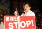 """황교안, 조진래 전 의원 사망에 """"文, 적폐청산 이름으로 잔혹한 정권돼"""""""