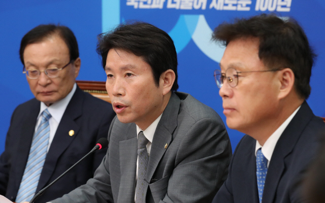 이인영 '공무원 국가기강 문란..성찰 요구된다'