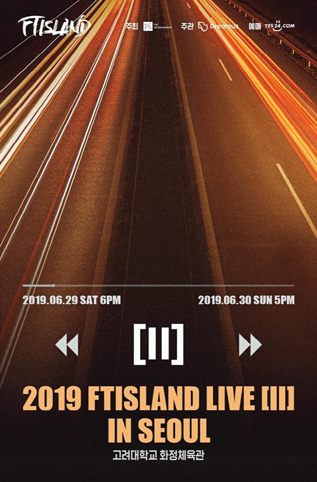 FT아일랜드, 6월 단독콘서트 'll(PAUSE)' 개최..오늘(27일) 선예매