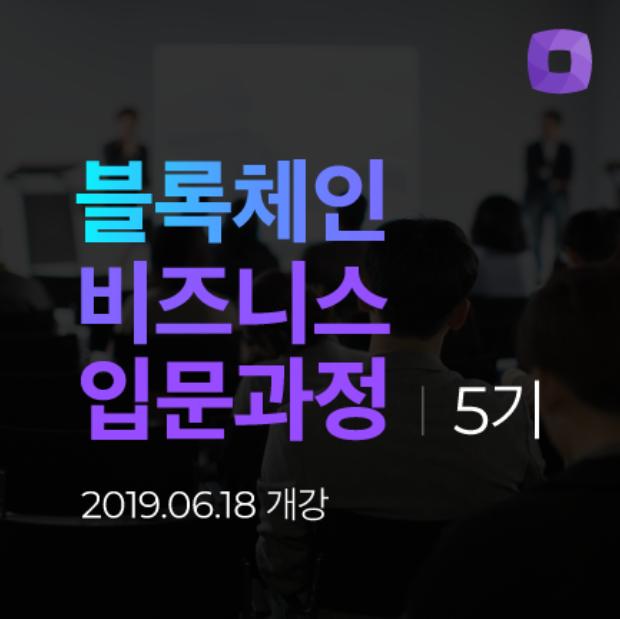 서울대 경영학도가 블록체인 연구소장이 된 배경은?