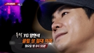 """양현석 """"동석 했지만 성접대는 아니다"""" MBC '스트레이트'와 진실게임 시작"""