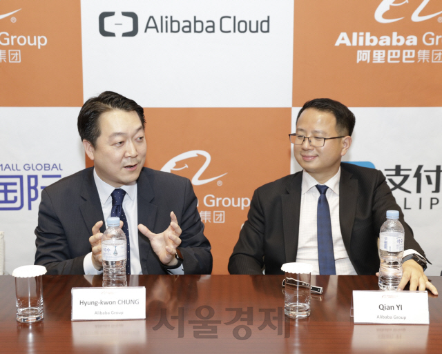 알리바바 '韓 알리바바 5위 주요 시장…韓브랜드 많이 선보이는것 목표'
