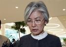 前정권 요직이 '주홍글씨'로…인사·업무 소외감에 속앓이