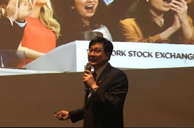 [이드콘 한국 2019]조산구 위홈 대표 '블록체인은 공유경제의 슈퍼엔진'