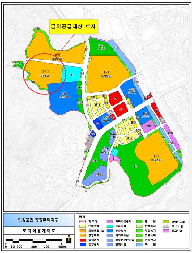 LH, 의왕고천 공동주택용지 1필지 공급