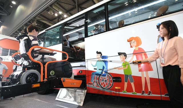 '장애가 있어도 버스 탈 수 있다'