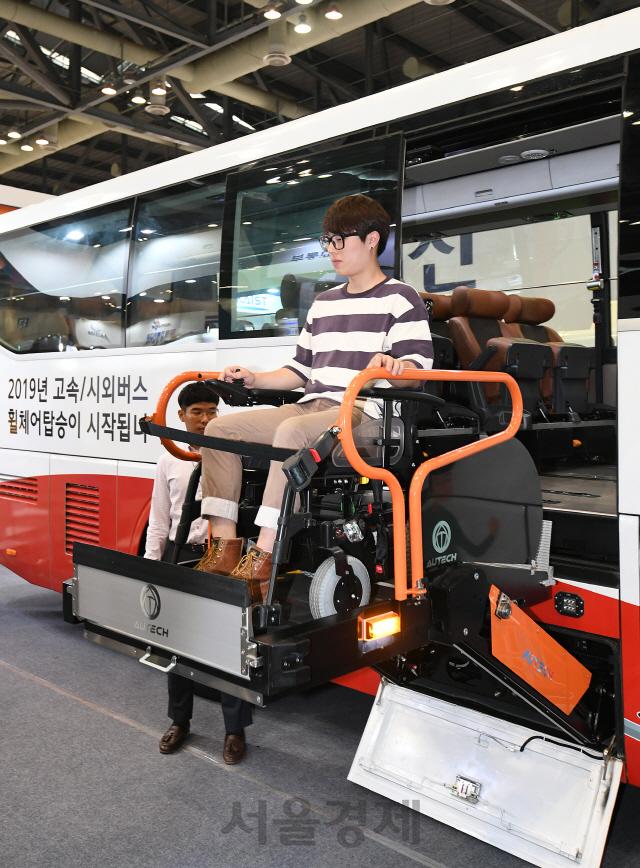 '고속·시외버스에서도 휠체어 탑승이 시작됩니다'