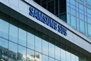 Samsung SDS invests in Jitterbit to expand solution business