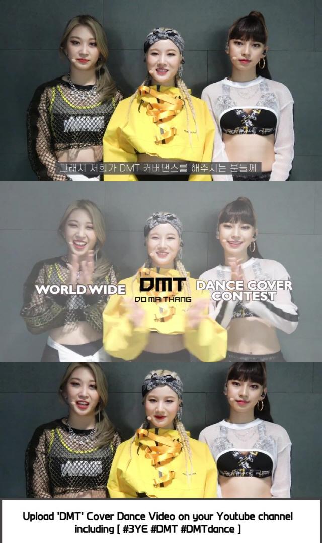 걸그룹 써드아이, 해외 인기 힘입어 '월드와이드 댄스 커버 콘테스트' 개최