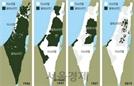 [글로벌 니탓내탓]이스라엘과 팔레스타인 간의 끝없는 전쟁