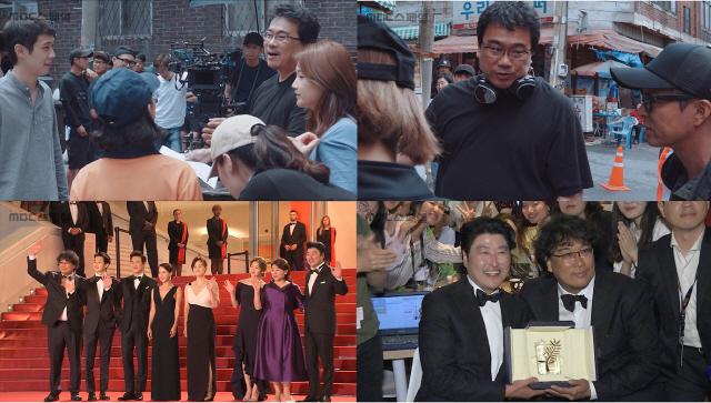 칸의 거장 '봉준호'의 모든 것..3일 오늘 'MBC스페셜'에서 만난다