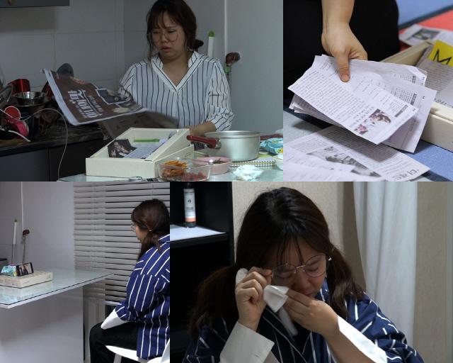 '아내의 맛' 홍현희, 돌아가신 아버지 향한 '눈물의 사부곡'..진한 울림