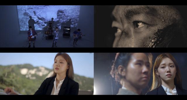 MBC '기억록' 밴드 국카스텐X이성경, 독립운동가 최운산·윤희순 기록