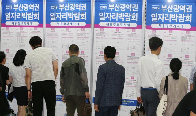 李총리 '일자리 예산 포함된 추경안 조속히 통과시켜달라'