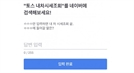 토스 행운퀴즈 '토스 내차시세조회' 떴다…세 가지 질문과 정답 공개(종합)