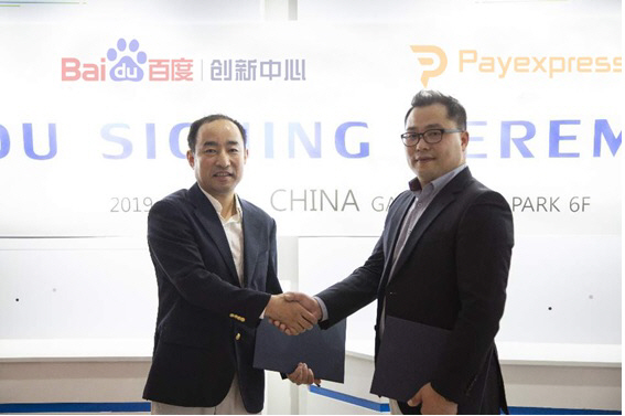 PayExpress signs MOU with Baidu Innovation Center Shenyang