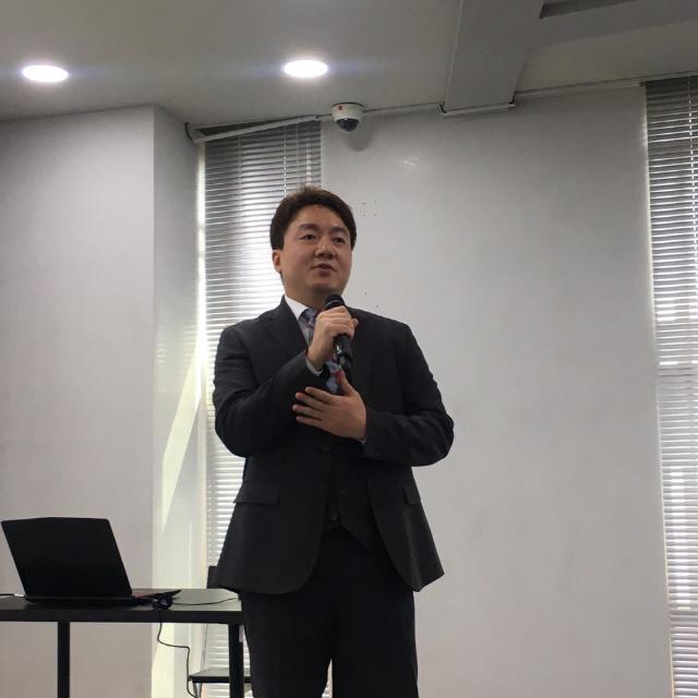 법무법인 오킴스, '홍콩·싱가포르 ICO 암호화폐 분쟁 유형 및 해결방안' 세미나 개최