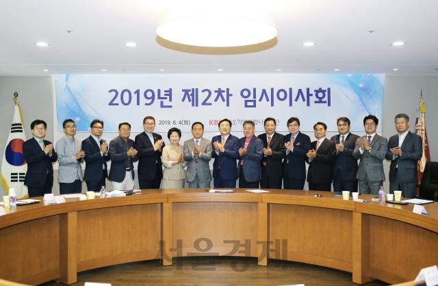 중기사랑나눔재단 새 이사장에 김영래 한일세라믹 대표