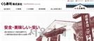 """'연봉 1억원' 신입사원 모집한 日초밥업체…'소니보다 더 줘요"""""""