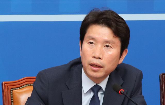 이인영 '한국당 결단이 한국 경제 미래 좌우한다'