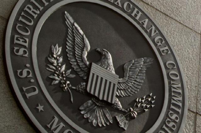 미국 규제당국이 ICO로 1억달러 모은 '킥'을 기소했다