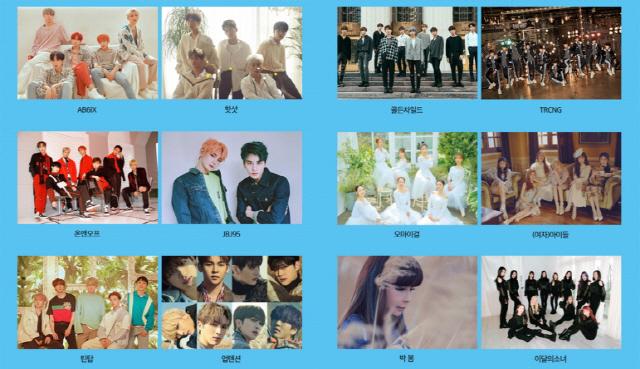 '2019 K-pop Artist Festival' AB6IX·박봄 등 최종 라인업 공개