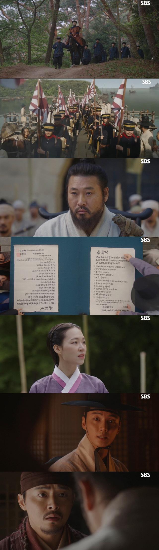 '녹두꽃' 2막 시작, 앞으로의 전개는? 역사로 보는 힌트..청-일 외세등장