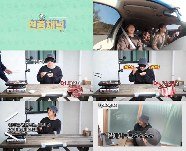"""김현중, 남다른 고기부심이 만든 '허세의 달인'…""""너무 쉽다"""""""