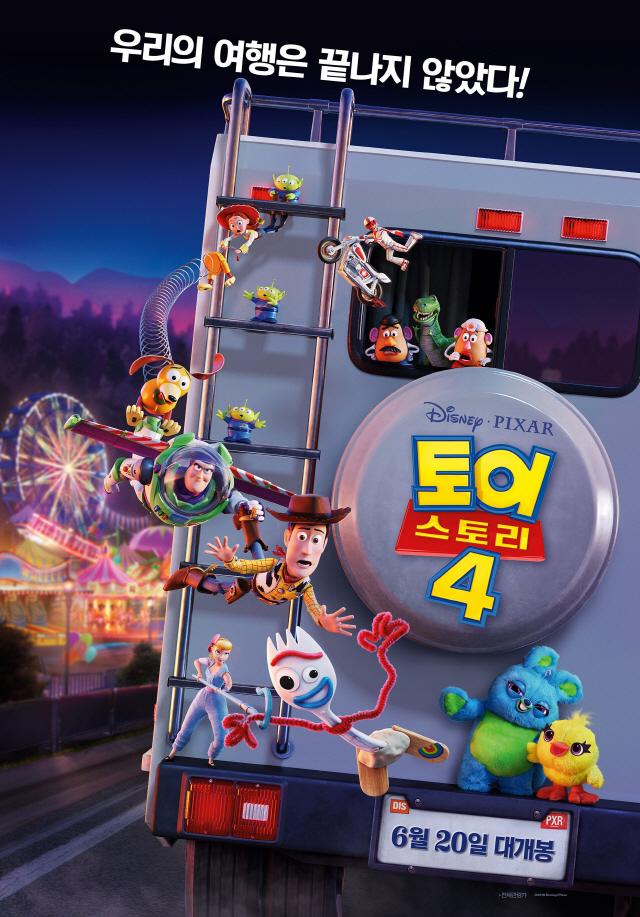 '토이스토리4' 25년 내공을 보여줄 최고의 제작진 & 성우진 의기투합